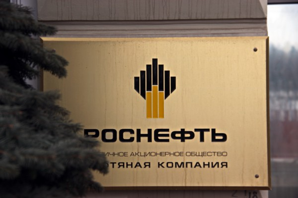 Reuters: Китайская компания хочет купить долю в «Роснефти» — Ремонт дома