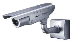 Характеристика систем наружного видеонаблюдения