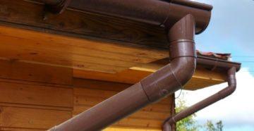 Водоотвод для частного и дачного дома