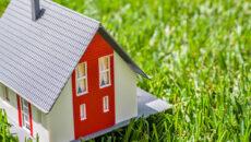 Приватизация участка и квартиры